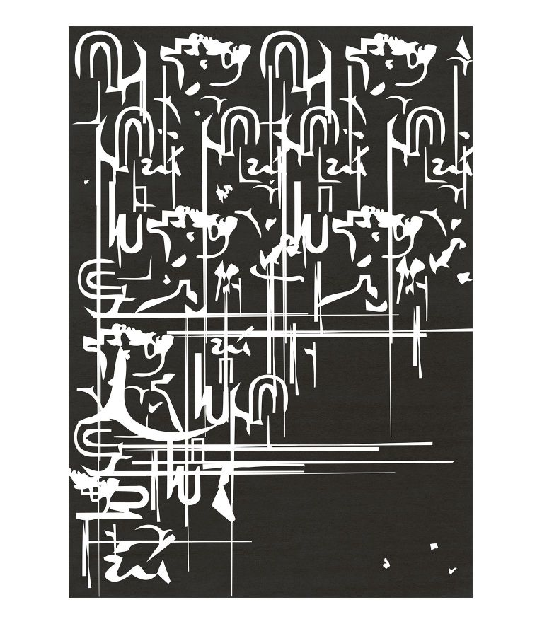 Blanc Ink Rug by Rug'Society