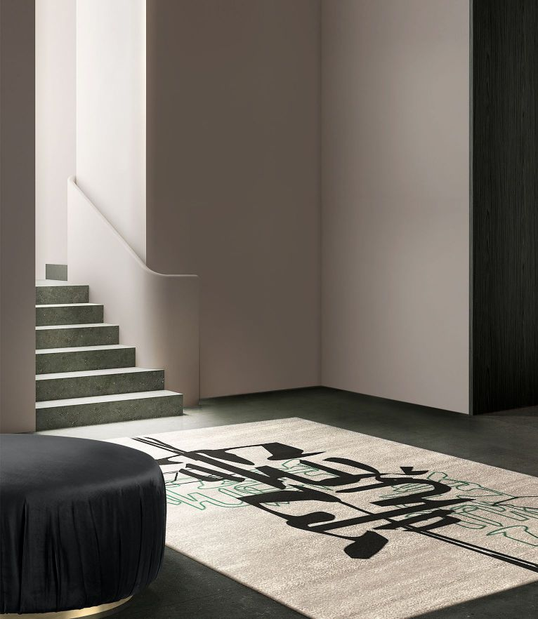 Inkage Rug by Rug'Society