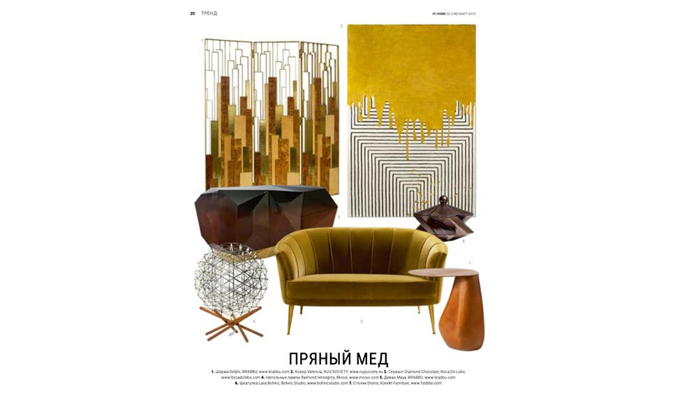 Hi Home | Russia | March 2019